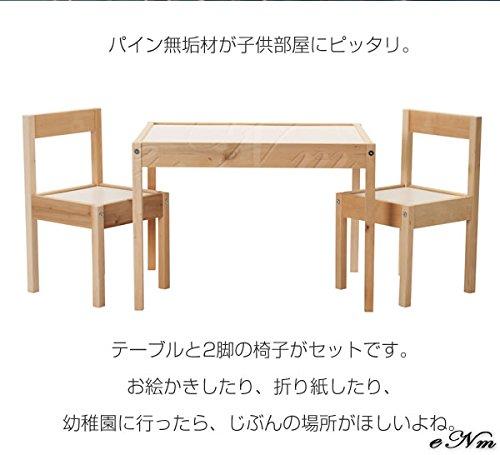RoomClip商品情報 - IKEA(イケア) L?TT 10178413 子供用テーブル チェア2脚付, ホワイト, パイン材