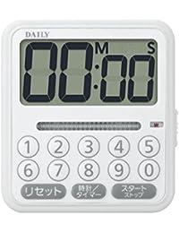 リズム時計工業 DAILY デイリー デジタルタイマー タイマーコンビF 8RTA03DA03 時計機能付 音 LEDライト 白 ホワイト デジタル