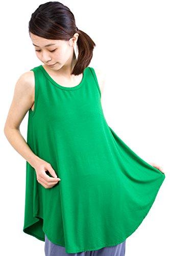 nadoo (ナドゥー) 全23色 ヨガウェア フィットネス ダンス シャツ型 フレア裾 ロング タンクトップ 240 (グリーン)