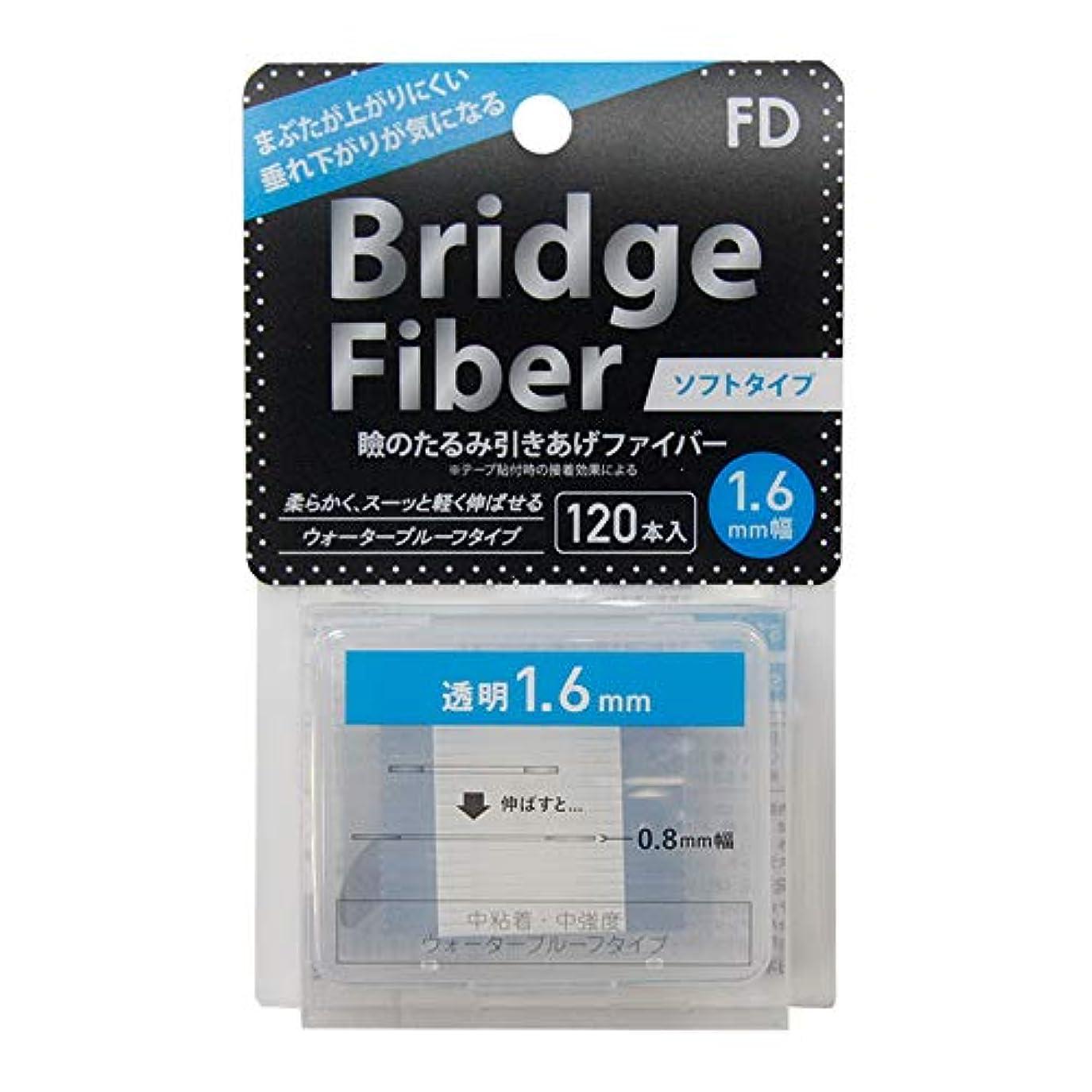 支配的足枷成り立つFD ブリッジソフトファイバー 眼瞼下垂防止テープ ソフトタイプ 透明1.6mm幅 120本入り