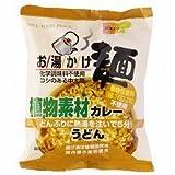 創健社 お湯かけ麺 植物素材カレーうどん 81g×7個      JAN:4901735021437
