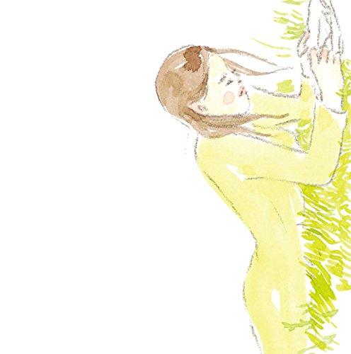 松本隆 作詞活動四十五周年トリビュート 「風街であひませう」(通常盤)
