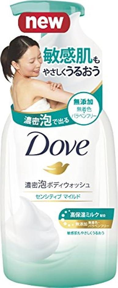 トイレ話をする迅速ダヴ 濃密泡ボディウォッシュ センシティブ マイルド ポンプ (敏感肌用) 450g