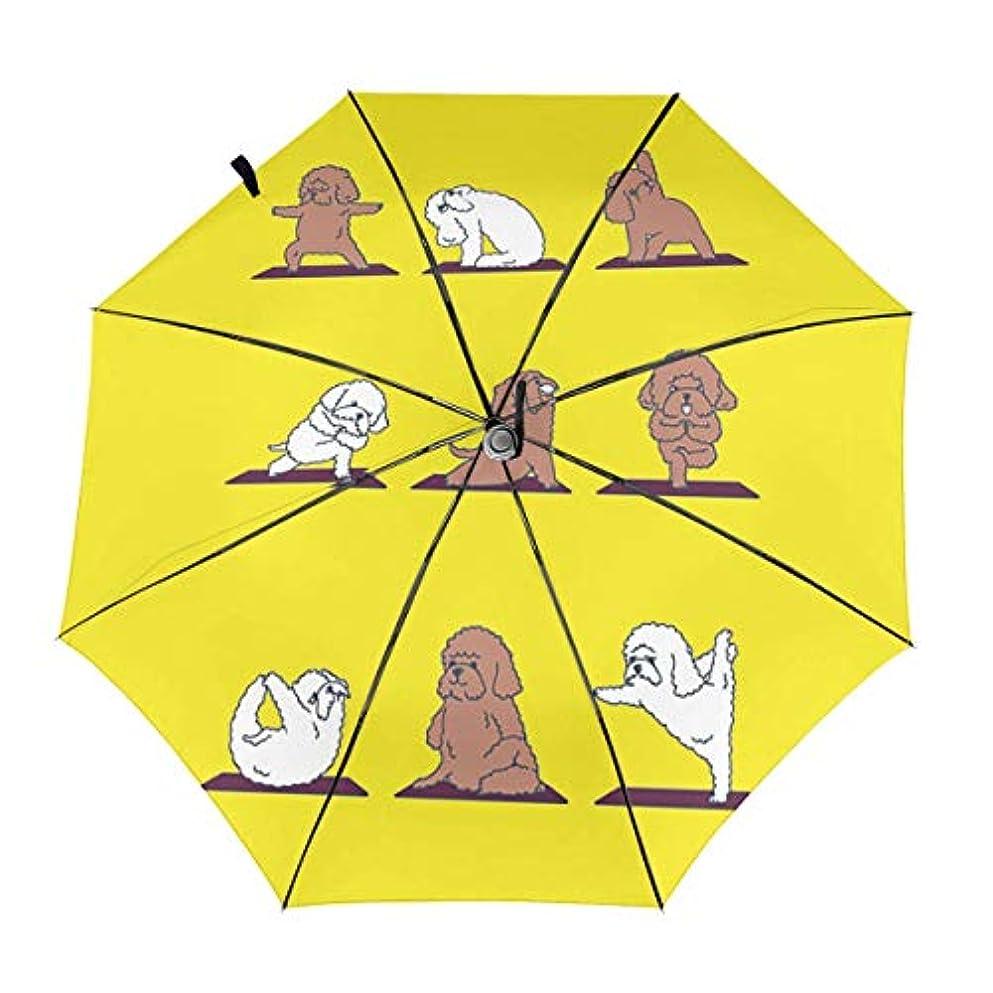 ジムヒューマニスティックフォアタイプヨガのプードル 折りたたみ傘 日傘 ワンタッチ自動開閉 折り畳み 丈夫な8本骨 3段式 撥水 耐風 晴雨兼用 梅雨対策 UVカット 遮光遮熱 傘袋/収納ポーチ付き