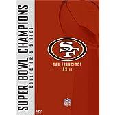 NFL スーパーボウル・コレクション: サンフランシスコ・49ers (2枚組) [DVD]