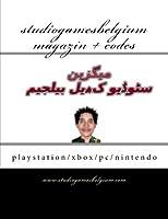 Studiogamesbelgium Magazin + Codes: Playstation/Xbox/pc/nintendo
