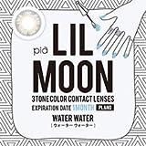 ローラ プロデュース LILMOON 1month 度なし 1ヶ月用 カラコン 2枚入り 【カラー】ウォーターウォーター 【PWR】-0.00 【BC】8.6 【DIA】14.5