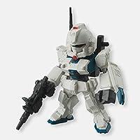 FW GUNDAM CONVERGE 9(ガンダム コンバージ9) 【53.ガンダムEz-8】(単品)