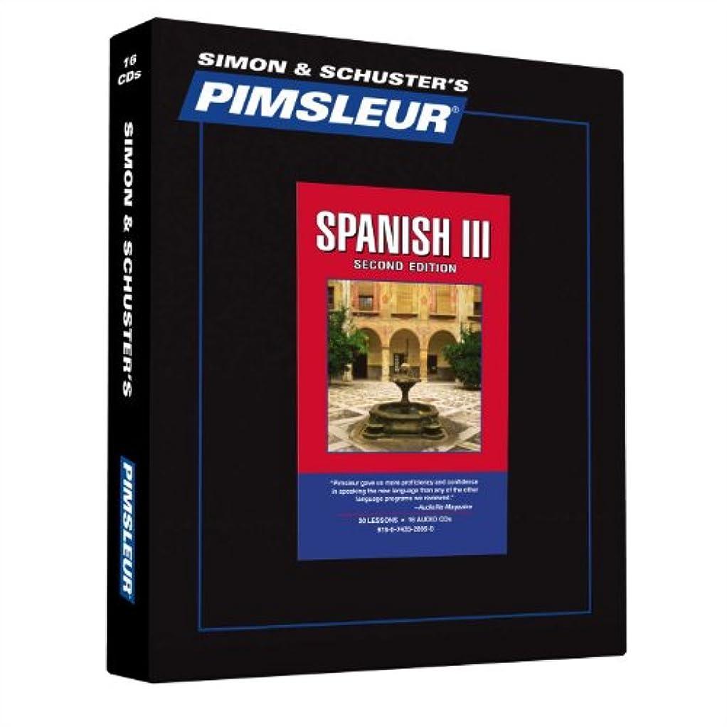 既婚カトリック教徒スペルPimsleur Spanish Level 3 CD: Learn to Speak and Understand Latin American Spanish with Pimsleur Language Programs (3) (Comprehensive)