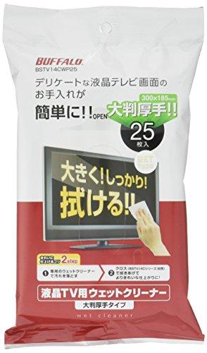 iBUFFALO 液晶TV用ウェットクリーナー大判サイズ25枚入り BSTV14CWP25