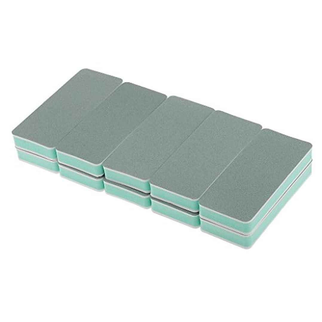 遅らせる保証金スタウトPerfk 10個 プロ仕様 サロン用 爪磨き  ネイル アート マニキュア ペディキュア バッファ サンディング ブロック ファイル