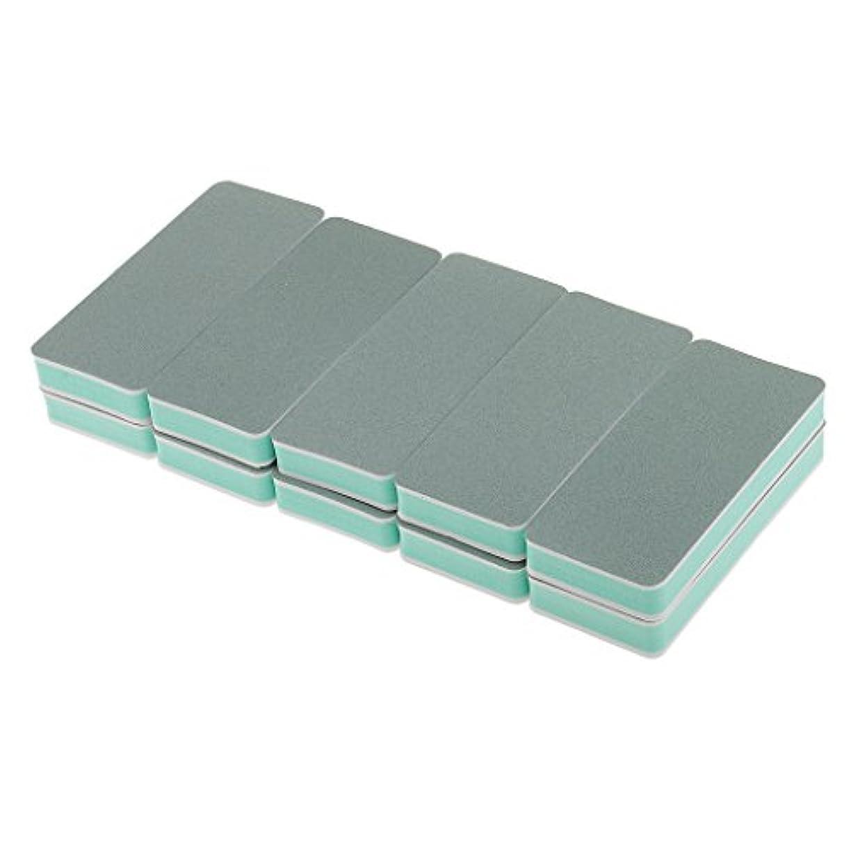 薬つかの間貫通する10個 プロ仕様 サロン用 爪磨き ネイル アート マニキュア ペディキュア バッファ サンディング ブロック ファイル