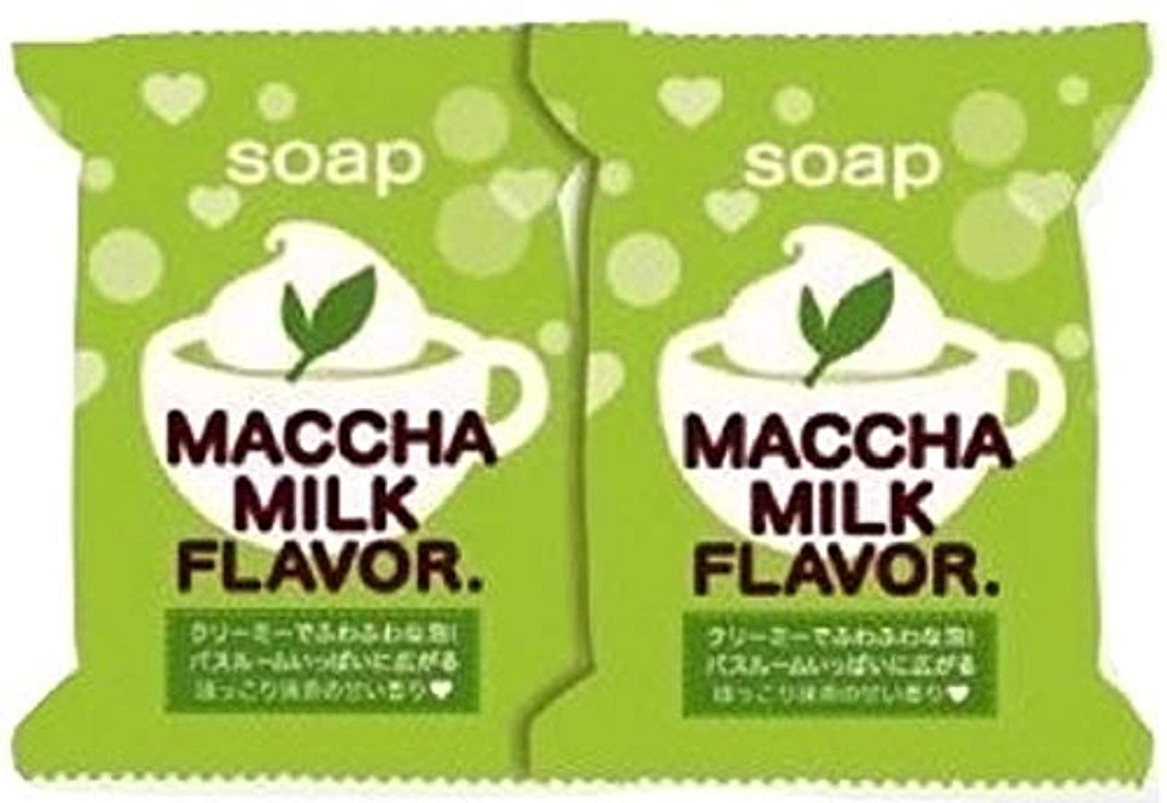 腹痛いらいらさせる食用ペリカン石鹸 抹茶みるくソープ2P