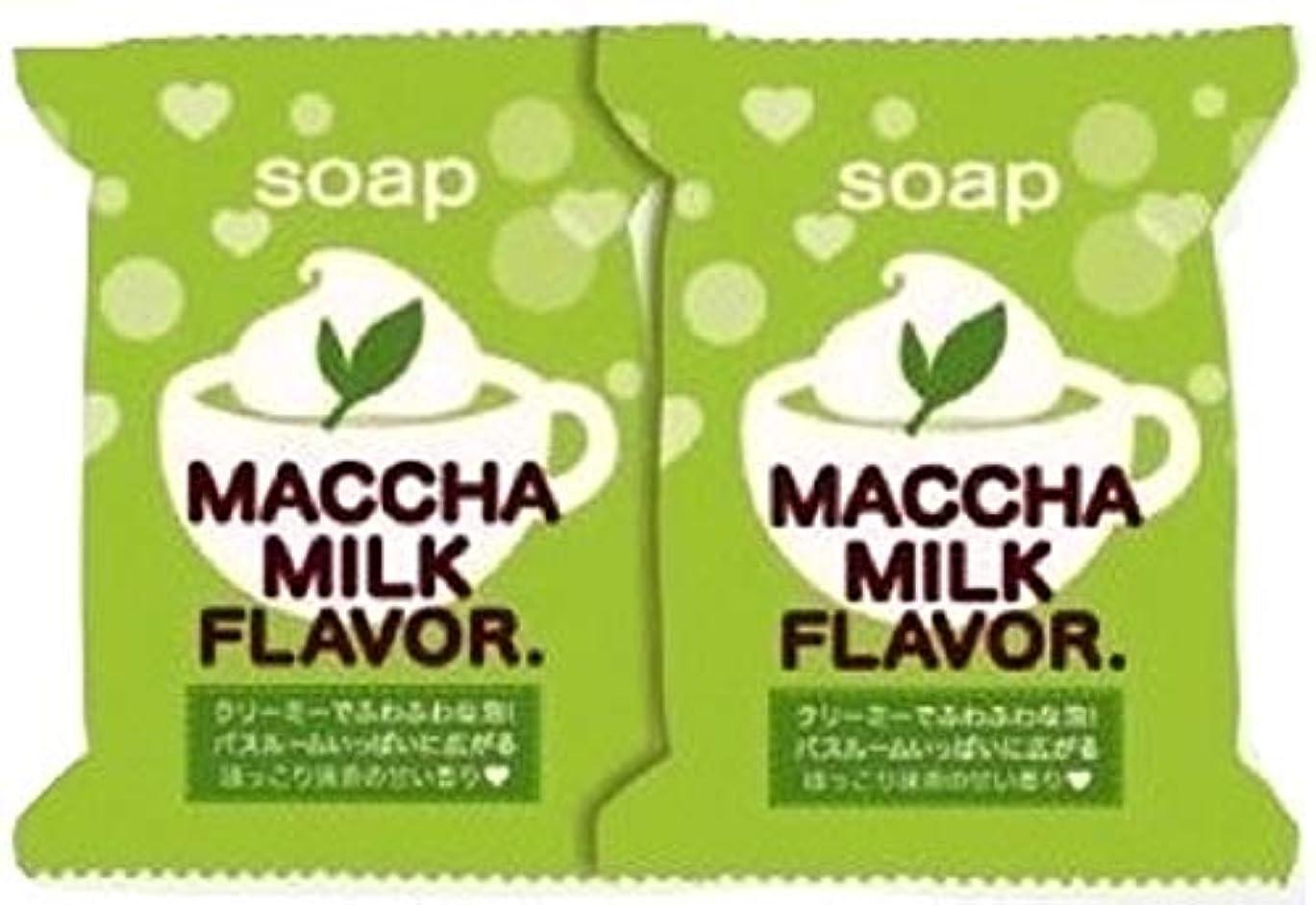 一般ほめる荒涼としたペリカン石鹸 抹茶みるくソープ2P