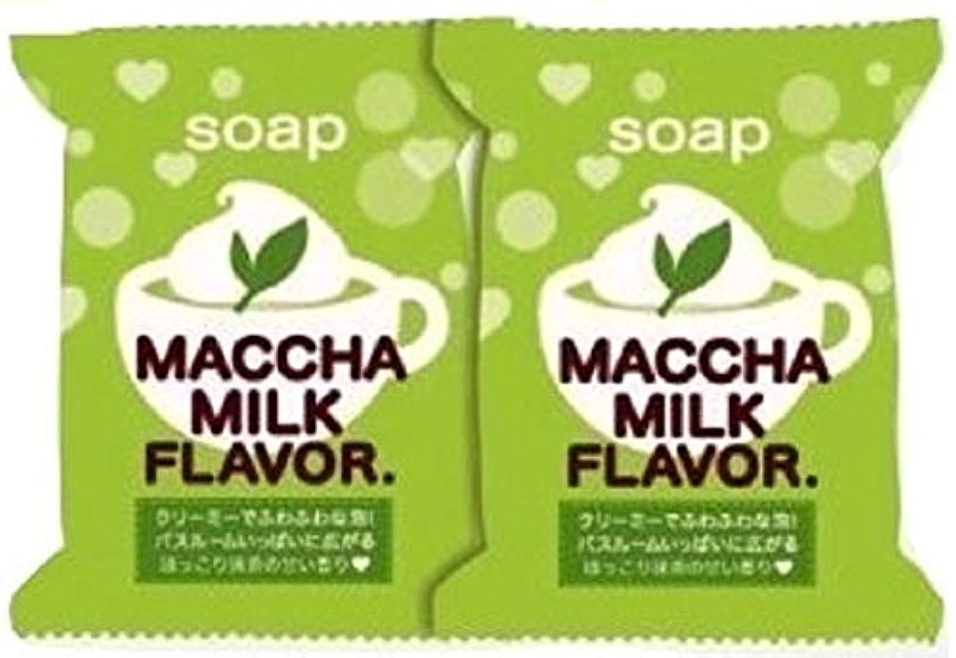 コーヒープレミア学校の先生ペリカン石鹸 抹茶みるくソープ2P