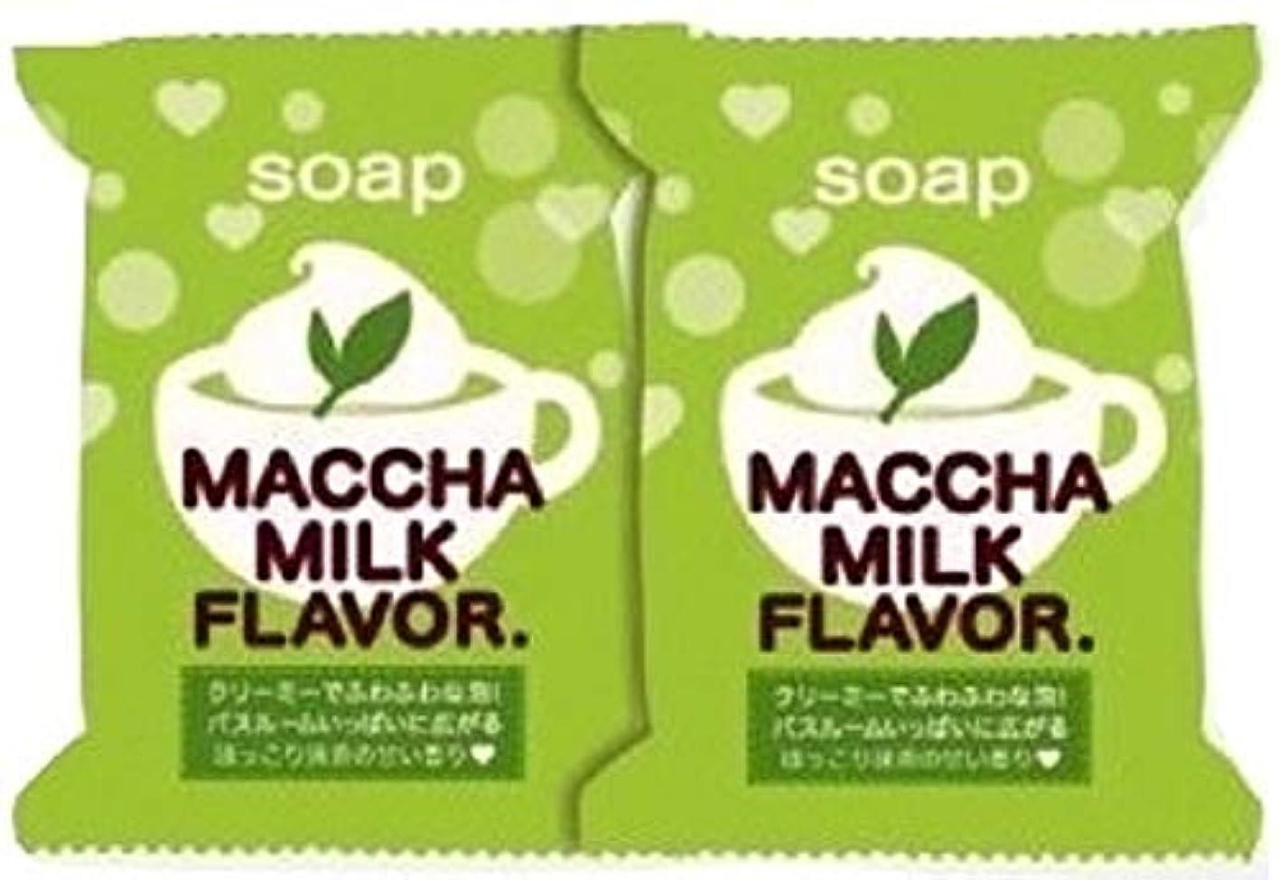 ピースシール葉っぱペリカン石鹸 抹茶みるくソープ2P