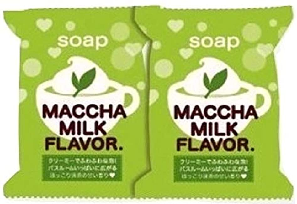 代わりに贅沢な生物学ペリカン石鹸 抹茶みるくソープ2P