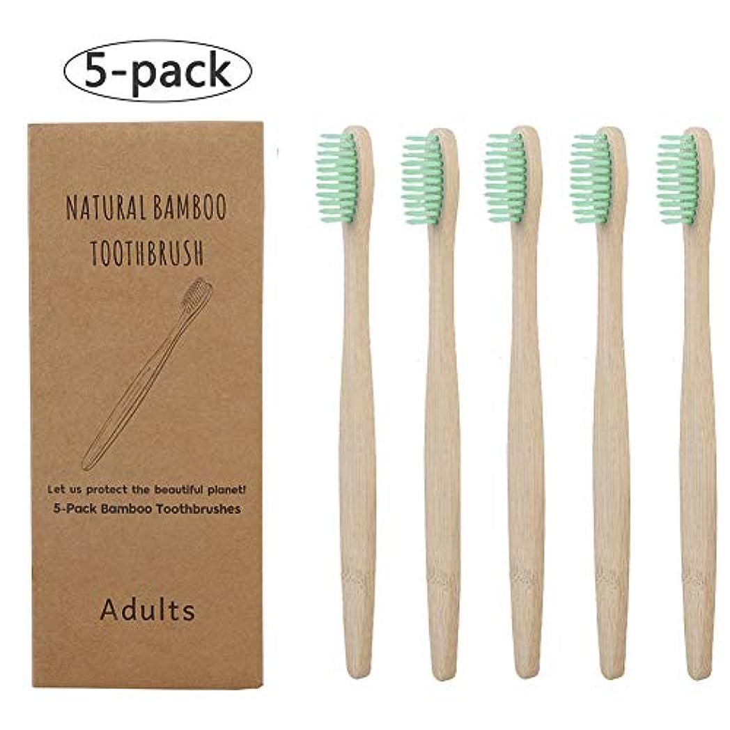 五匿名勧告Doo 5pcs 竹の歯ブラシ 大人用 柔らかい剛毛 家族パック 環境保護 自然竹ハンドル 軟毛歯ブラシ 口腔ケア グリーン