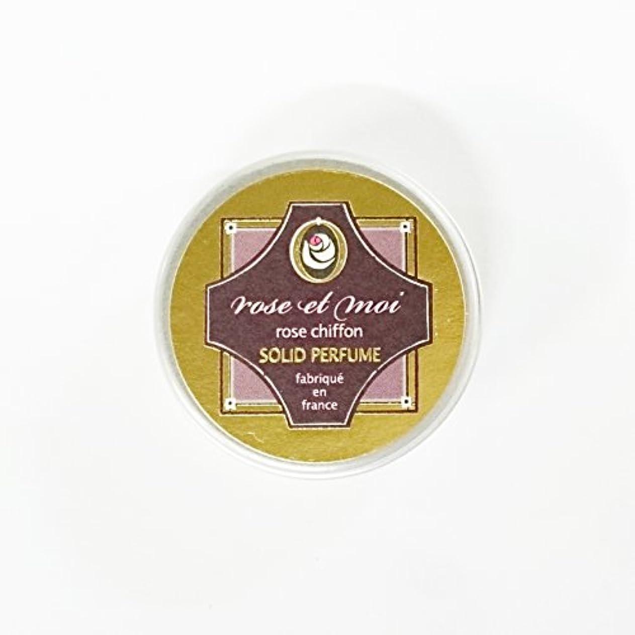 必要としている住所下に向けますLothantique(ロタンティック) ローズエモア 練り香水 10g 「ローズシフォン」 4994228026927