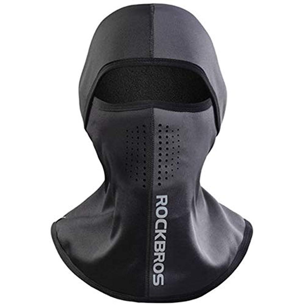 商品政権判読できないオートバイに適した通気穴を備えた防水フリース生地防風スキーマスク、アウトドアスポーツマスクに一般的なサイズに乗って