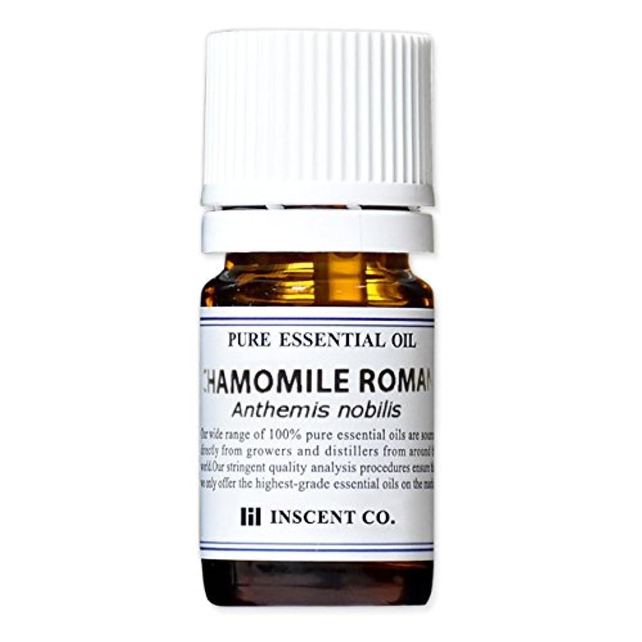 オートマトン同様に浴室カモミールローマン 3ml インセント アロマオイル AEAJ 表示基準適合認定精油