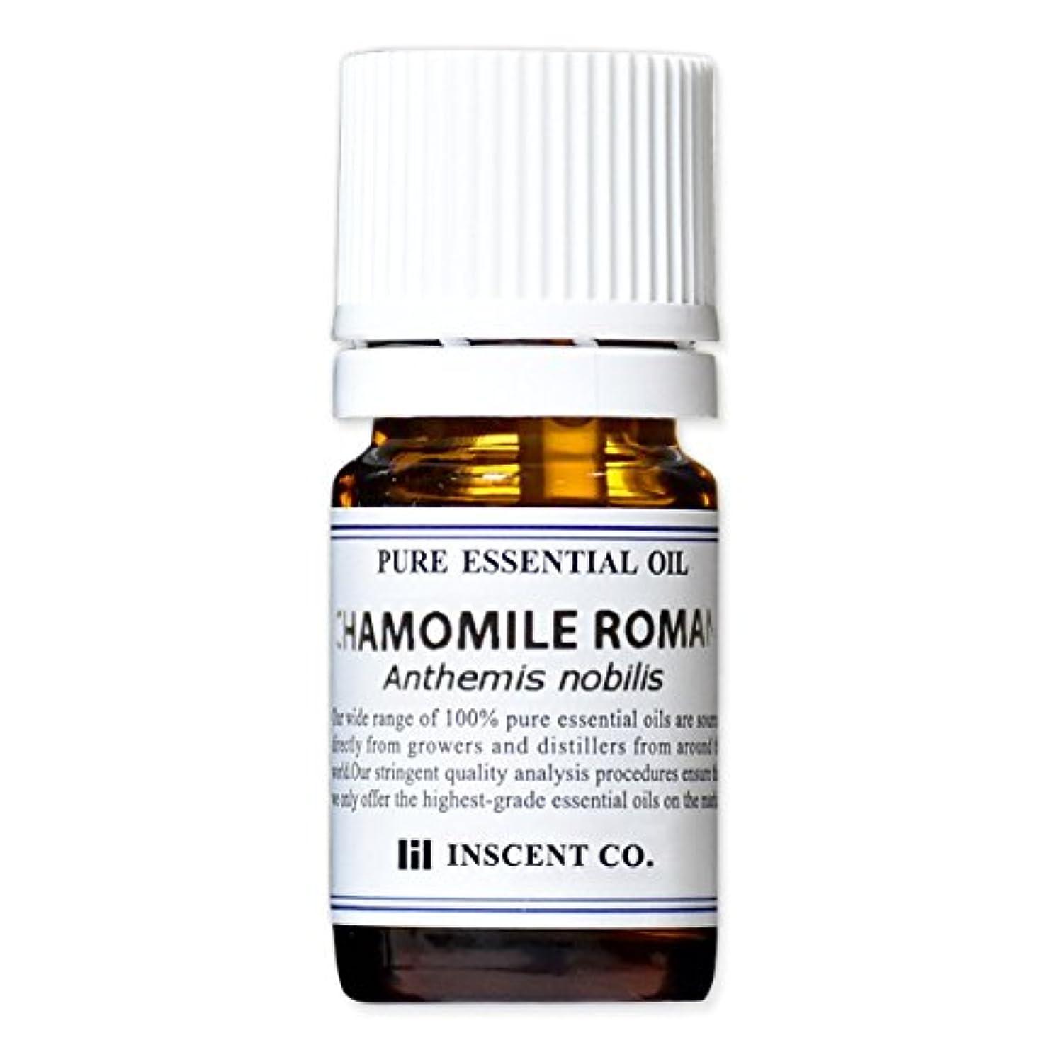 カフェテリアそんなに不測の事態カモミールローマン 3ml インセント アロマオイル AEAJ 表示基準適合認定精油