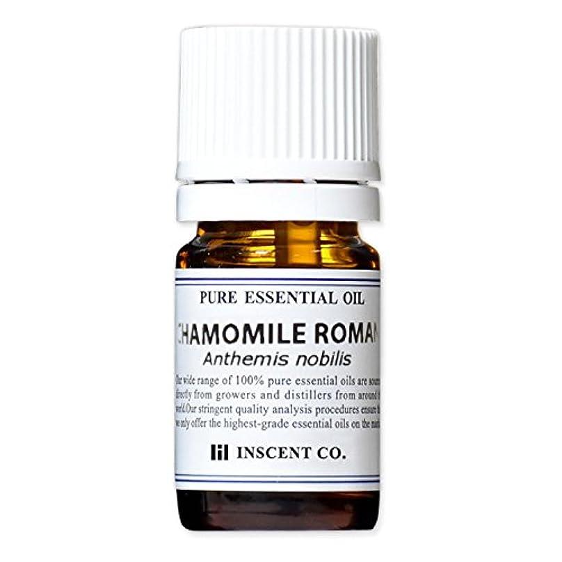 折る病的鼓舞するカモミールローマン 3ml インセント アロマオイル AEAJ 表示基準適合認定精油
