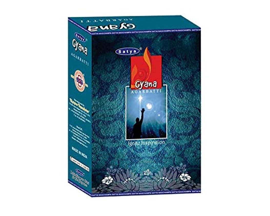 誇張もろい無一文Satya Gyana Incense Sticksボックス240 gmsボックス
