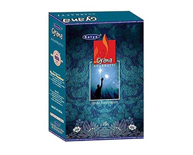 象アクセスできない幻想的Satya Gyana Incense Sticksボックス240 gmsボックス