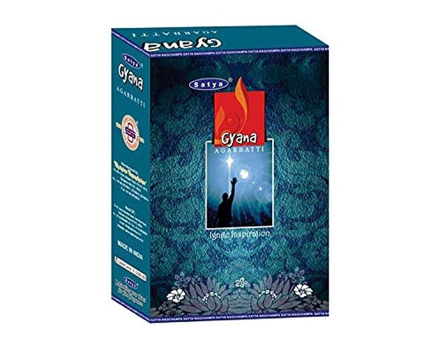 講堂補助前提条件Satya Gyana Incense Sticksボックス240 gmsボックス
