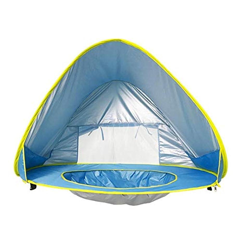 赤外線かび臭い以内にRuncircle サンシェードテント ワンタッチ テント キャンプテント 赤ん坊 プール 夏 ミニープール 日よけ 紫外線対策 通気性抜群 アウトドアキャンプ用品