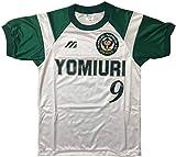 ミズノ ヴェルディ川崎(現:東京ヴェルディ1969) トレーニングシャツ 半袖 Sサイズ NO.9