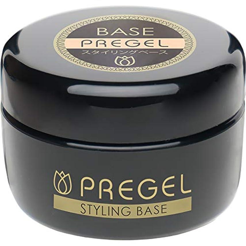 過半数耳用量PRE GEL(プリジェル) PRE GEL スタイリングベース 15g UV/LED対応 ジェルネイル