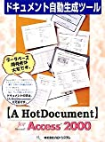 A HotDocument for Access 2000