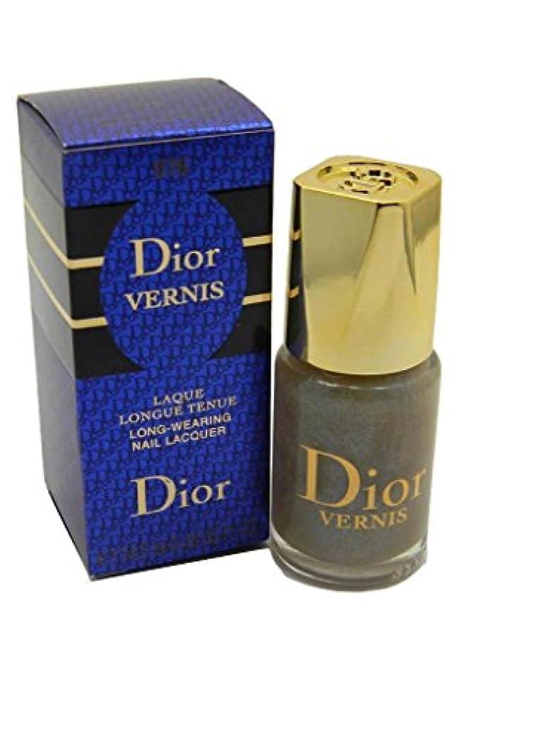 Dior Vernis A Ongles Nail Enamel Polish 076 Sparkling Mauve(ディオール ヴェルニ ア オングル ネイルエナメル ポリッシュ 076 スパークリング モーブ) [...