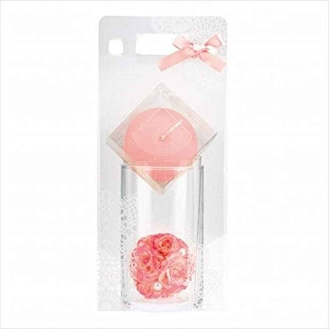 間違いどうやって予想するkameyama candle(カメヤマキャンドル) ローズボールセット 「 ピーチアンバ 」 キャンドル ギフトセット(66031000PA)