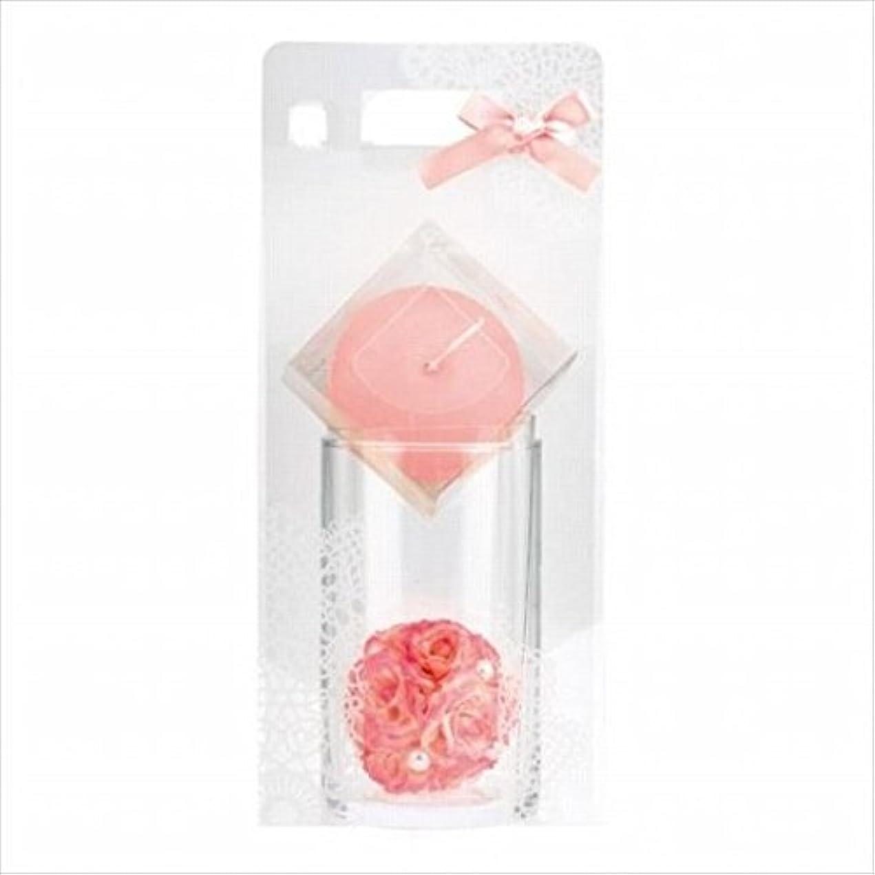 kameyama candle(カメヤマキャンドル) ローズボールセット 「 ピーチアンバ 」 キャンドル ギフトセット(66031000PA)