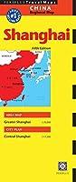 Shanghai Travel Map Fifth Edition (Periplus Travel Maps)