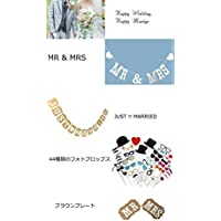 【Cat fight】 結婚式 ウエディング フォトプロップス Photo Props バナー ガーランド アイテム 写真 小道具 撮影 セット JUST MARRIED (ブラウン)
