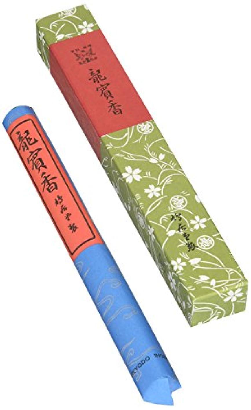 農夫社員不完全な鳩居堂のお線香 龍賓香 紙箱 短寸1把入 17cm #153