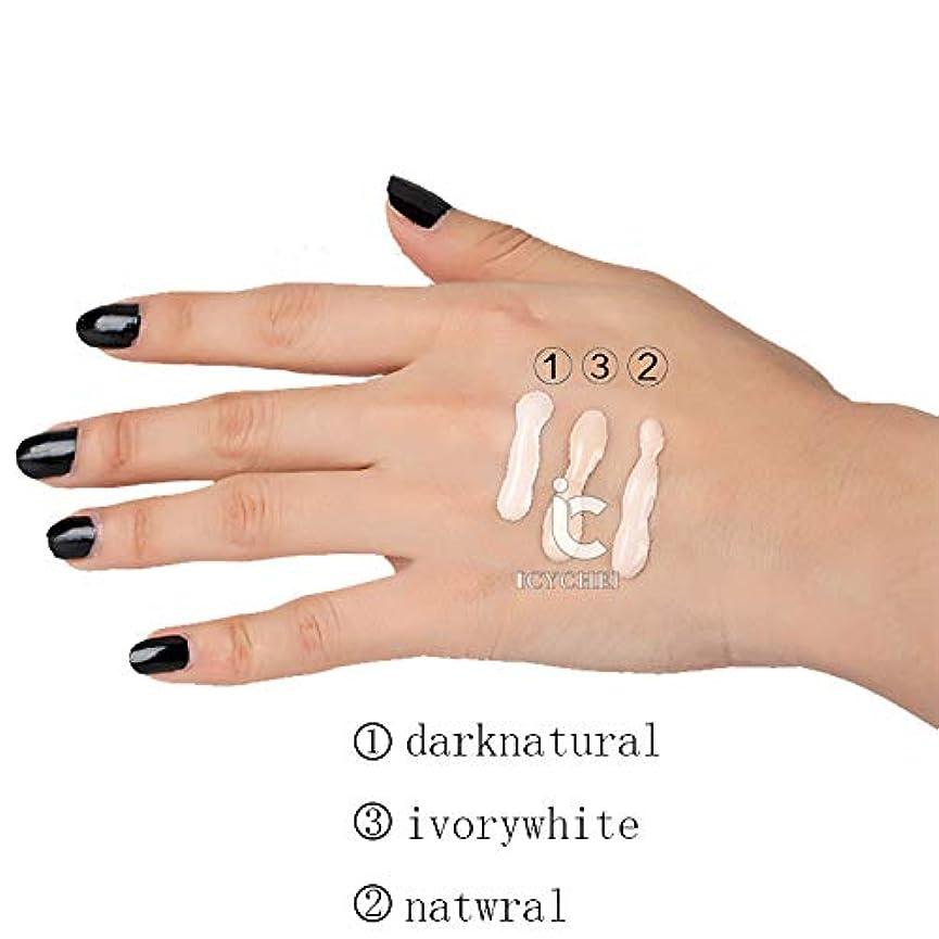 定義するホステル圧倒的ICYCHEER BB クリームコンシーラー保湿化粧品顔 Fondation ヌードメイク分離コンシーラー (DarkNatural)