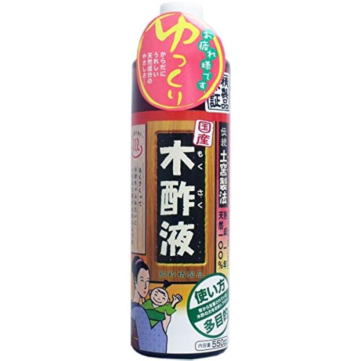 ペイントテーマ従順な木酢液 550ml 5セット