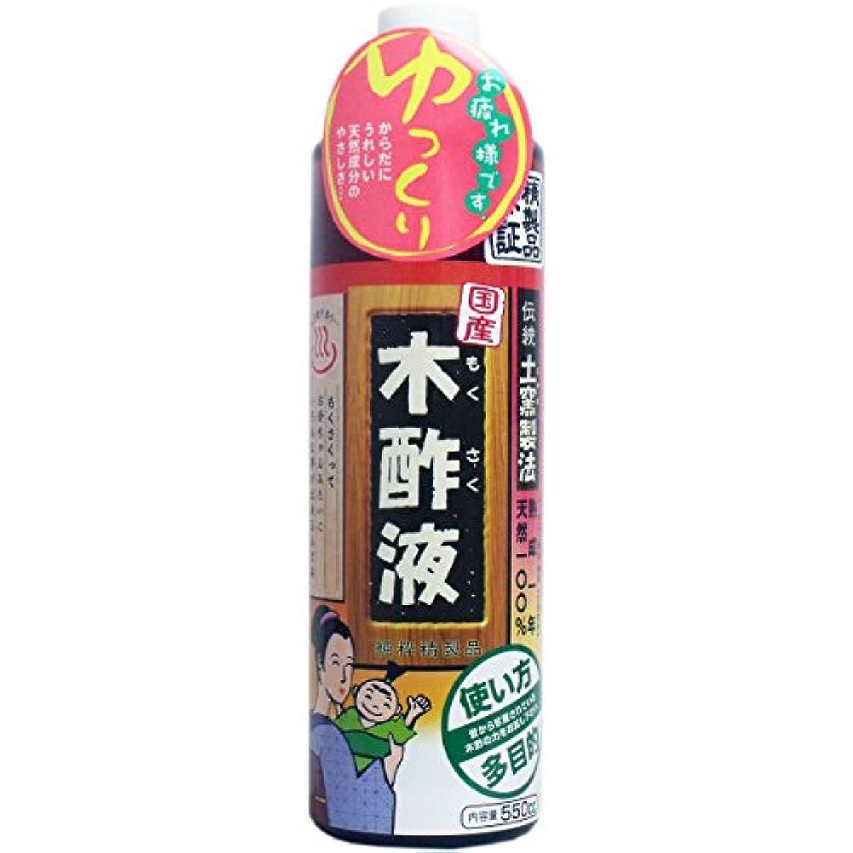 キッチン山お金ゴム木酢液 550ml 5セット
