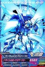 ガンダムトライエイジ/VS3-030 ガンダムAGE-FXバースト M
