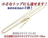 小さなトップにも通せるピン式 K18YG イエローゴールド 0.8mm レーザーカットボール ピン チェーン ネックレス 45cm スライドアジャスター