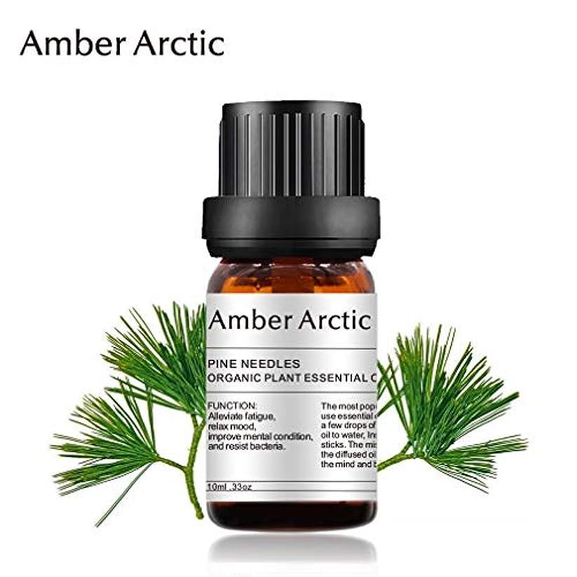 同僚共和国合成AMBER ARCTIC エッセンシャル オイル ディフューザー 用 100% ピュア フレッシュ 有機 植物 療法 オイル 0.33 オンス 10ML パインニードル