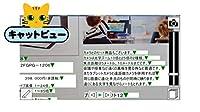 読み上げ機能付き拡大読書ソフト キャットビュー2 ソフトウェア