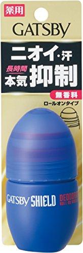 ギャツビー シールド デオドラントロールオン 無香料 45mL (医薬部外品)
