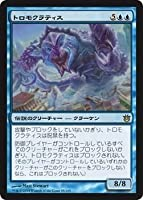 マジックザギャザリング 神々の軍勢(日本語版)/トロモクラティス(レア)/MTG/シングルカード