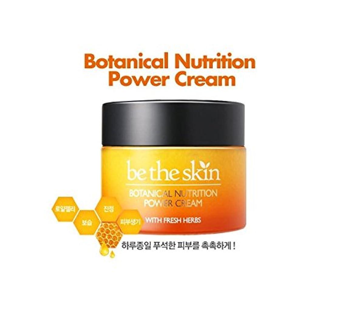 百万位置づけるヘルシーBe the Skin ボタニカル ニュートリション パワー クリーム/Botanical Nutrition Power Cream(50ml) [並行輸入品]